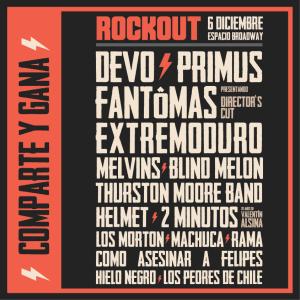 rockout-afiche-2