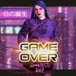 "America Paz lanza ""Game Over"""